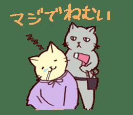 Sleep cat2 sticker #15872697