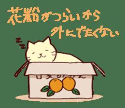 Sleep cat2 sticker #15872700