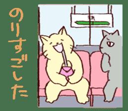 Sleep cat2 sticker #15872706