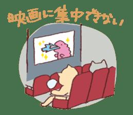 Sleep cat2 sticker #15872708