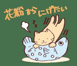Sleep cat2 sticker #15872709
