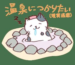 Sleep cat2 sticker #15872711