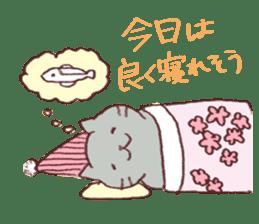 Sleep cat2 sticker #15872713