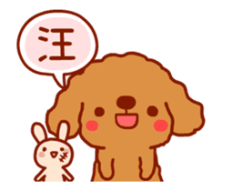 Red Poodle GA-BI sticker #15877720