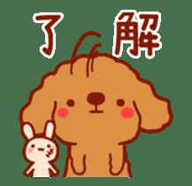 Red Poodle GA-BI sticker #15877727