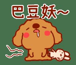 Red Poodle GA-BI sticker #15877728
