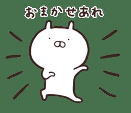 Usamar9 sticker #15879469