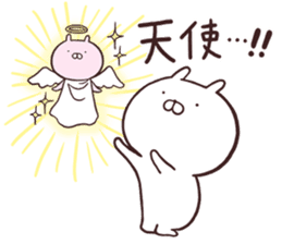 Usamar9 sticker #15879477