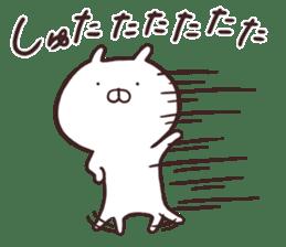 Usamar9 sticker #15879488