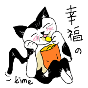 สติ๊กเกอร์ไลน์ Sesame cat thinking time