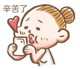 Lovely wife's life sticker #15884100