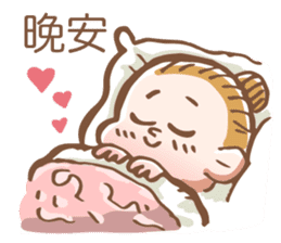 Lovely wife's life sticker #15884105