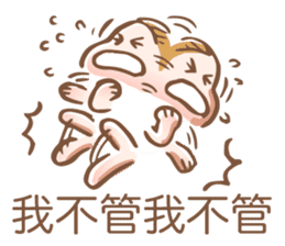 Lovely wife's life sticker #15884109