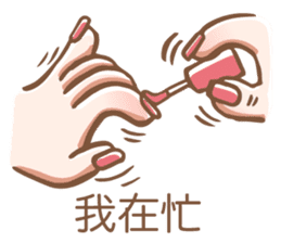 Lovely wife's life sticker #15884111