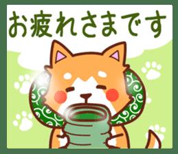 [Working dog] Shiba Inu 1 sticker #15884550