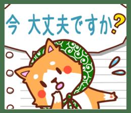 [Working dog] Shiba Inu 1 sticker #15884551