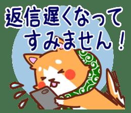 [Working dog] Shiba Inu 1 sticker #15884552