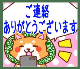[Working dog] Shiba Inu 1 sticker #15884554
