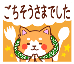 [Working dog] Shiba Inu 1 sticker #15884555