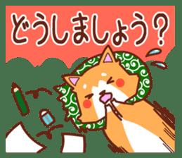 [Working dog] Shiba Inu 1 sticker #15884556