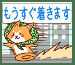 [Working dog] Shiba Inu 1 sticker #15884557