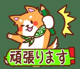 [Working dog] Shiba Inu 1 sticker #15884561