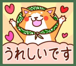 [Working dog] Shiba Inu 1 sticker #15884562