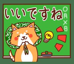 [Working dog] Shiba Inu 1 sticker #15884564