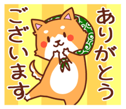 [Working dog] Shiba Inu 1 sticker #15884566