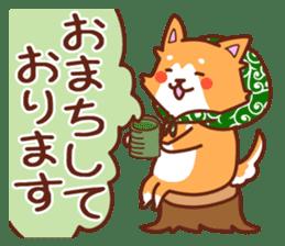 [Working dog] Shiba Inu 1 sticker #15884568