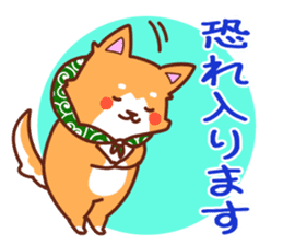 [Working dog] Shiba Inu 1 sticker #15884569