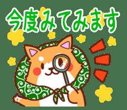 [Working dog] Shiba Inu 1 sticker #15884570