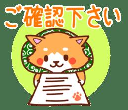 [Working dog] Shiba Inu 1 sticker #15884571