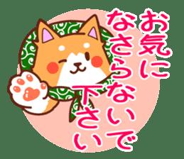 [Working dog] Shiba Inu 1 sticker #15884573