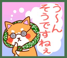 [Working dog] Shiba Inu 1 sticker #15884574