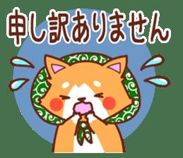 [Working dog] Shiba Inu 1 sticker #15884575