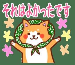 [Working dog] Shiba Inu 1 sticker #15884578