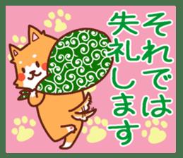 [Working dog] Shiba Inu 1 sticker #15884583
