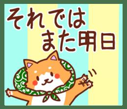[Working dog] Shiba Inu 1 sticker #15884584