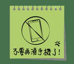 Sticker Note - Office & Family sticker #15885090