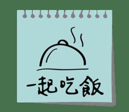 Sticker Note - Office & Family sticker #15885091
