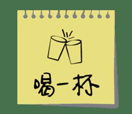 Sticker Note - Office & Family sticker #15885092