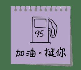 Sticker Note - Office & Family sticker #15885093