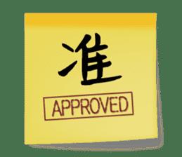 Sticker Note - Office & Family sticker #15885094