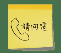 Sticker Note - Office & Family sticker #15885095