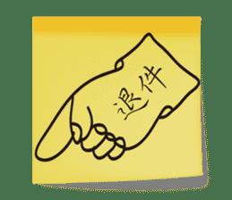 Sticker Note - Office & Family sticker #15885096