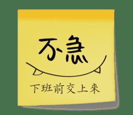 Sticker Note - Office & Family sticker #15885097