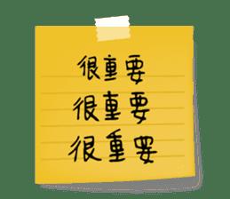 Sticker Note - Office & Family sticker #15885099