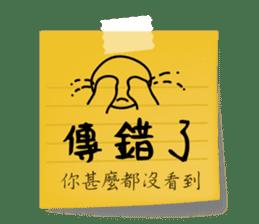 Sticker Note - Office & Family sticker #15885100