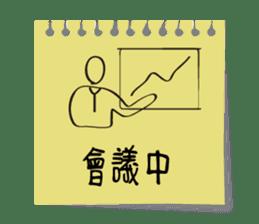 Sticker Note - Office & Family sticker #15885108